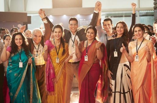 Vidya Balan, Sonakshi Sinha, and Tapsee Pannu Have No Issues with Akshay Kumar Taking the Centre Space in Mission Mangal's Poster