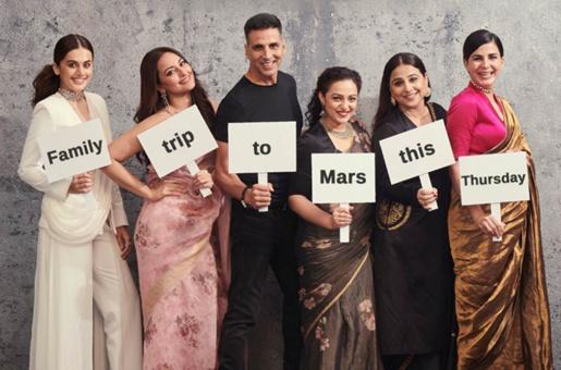 Mission Mangal Box Office Collection Day 4: Akshay Kumar Film All Set to Cross INR 100-Crore Mark