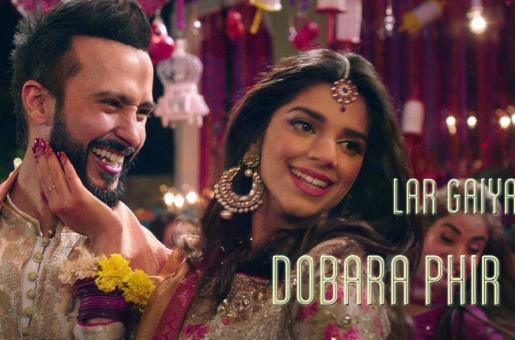 The Top Fifteen Pakistani Wedding Songs