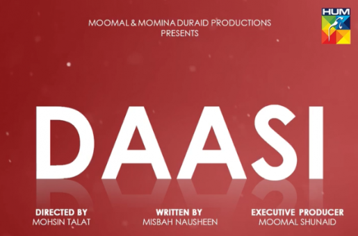 Mawra Hocane and Adeel Hussain Starrer Daasi: HUM TV Shares Trailers of the New Series