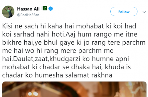 Hassan Ali and Wife Samiya Arzoo Share a Post Expressing the Power Of Love Above Borders