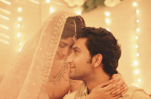 Sajal Ali and Fiancé Ahad Raza Mir's Adorable Photo is Giving Us All the Feels
