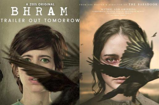 Kalki Koechlin's Bhram Poster Accused of Plagiarising The Nightingale