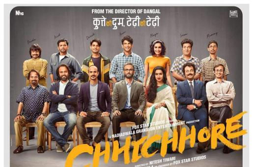 Bollywood Celebrities at Chhichhore's Special Screening in Mumbai