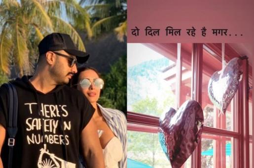 Arjun Kapoor Charms Malaika Arora the SRK way While on Vacay