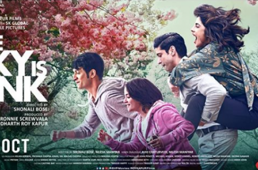The Sky Is Pink Box Office Collection Day One: Priyanka Chopra-Starrer Opens To a Slow Start With INR2.50 Crore
