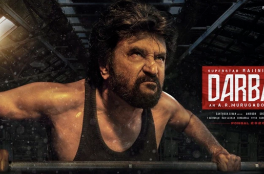 Darbar Film's Second Look is Out and Rajnikanth is Younger. Yes, It's Possible.