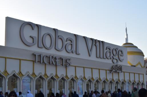 Global Village Dubai 2019-20: VIP Packages with Dedicated Parking Zones, Timings and Discounts