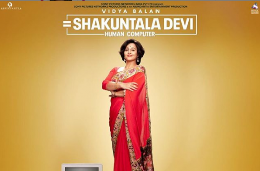 Vidya Balan Reveals First Look as Math Wizard Shakuntala Devi