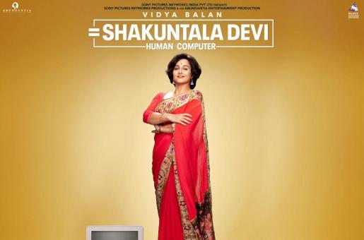 Vidya Balan Looks Unrecognizable as She Gets Into the Role of Mathematical Wizard Shakuntala Devi