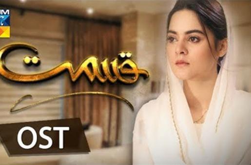 Qismat, Episode 4:  Soha Confides in Riyyan