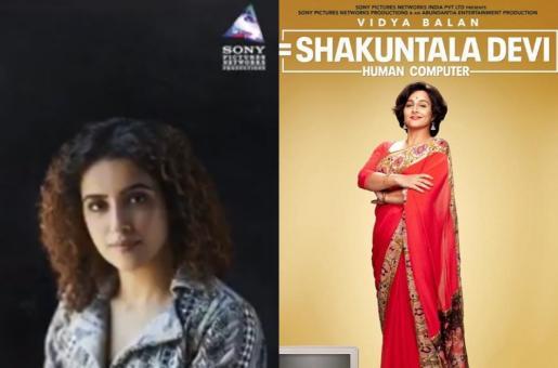 Sanya Malhotra Joins Vidya Balan as Her Daughter in Shakuntala Devi's Biopic