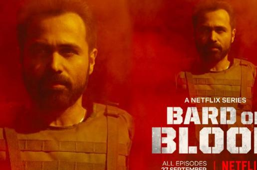 Netflix Bard of Blood Review: Check Out the Early Reviews Before the Series Premieres Tomorrow (No Spoilers)