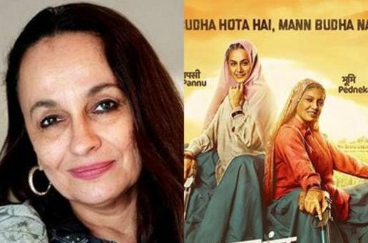 Soni Razdan Comments On Saandh Ki Aankh Controversy, Calls The Casting Silly