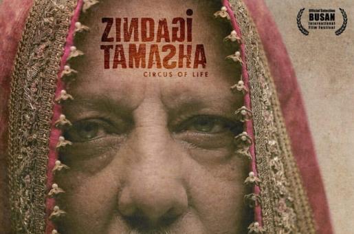 Sarmad Khoosat's upcoming film 'Zindagi Tamasha' is already trending on Twitter