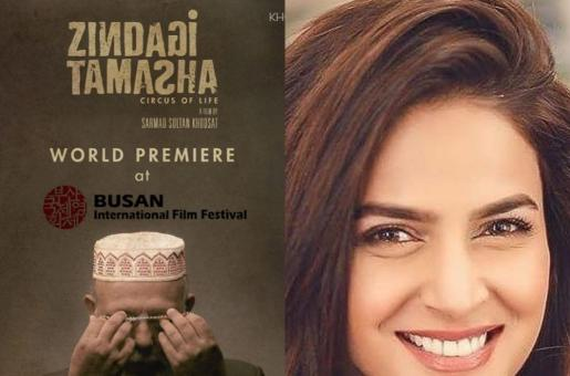 Saba Qamar is in love with the trailer of Sarmad Khoosat's film 'Zindagi Tamasha'