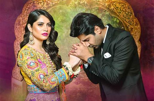 Kahin Deep Jalay Episode 27: Haatim Makes The Decision to Marry Shameela