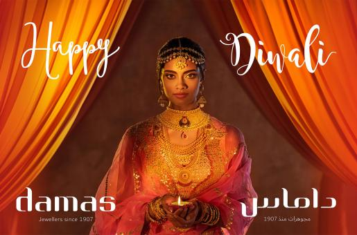 Damas Jewellery Welcomes the Diwali Season with Exclusive Offers
