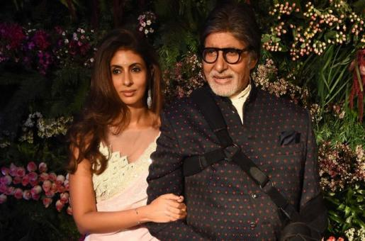 Amitabh Bachchan's Daughter Shweta Bachchan Shares a Throwback Picture With Him