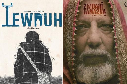 Indian, Pakistani Filmakers Share Award at Busan International Film Festival
