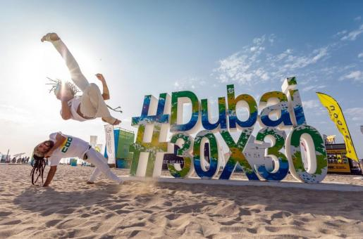 Dubai Fitness Challenge 2019 is The World's First and Only Citywide Fitness Campaign