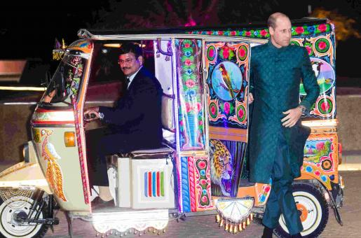 Kate Middleton and Prince William In Pakistan: Prince William is The First British Royal to Wear a Sherwani