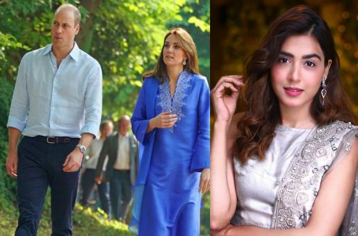 Kate Middleton and Prince William in Pakistan: Mansha Pasha Calls Out the 'Double Standards' of Pakistani Society for Women