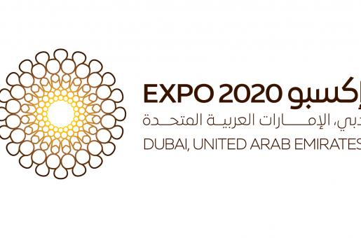 Dubai Expo 2020 Emblem And The Inspiration Behind Its Formation