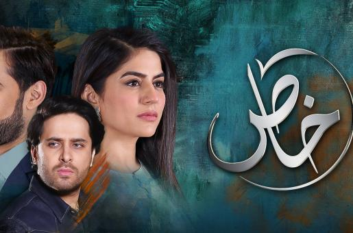 """Sanam Baloch and Ali Rehman Khan's """"Khaas"""" Comes To A Controversial End"""