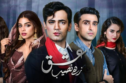 Ishq Zahe Naseeb, Episode 19:  Zahid Ahmed Shines In Yet Another Brilliant Episode