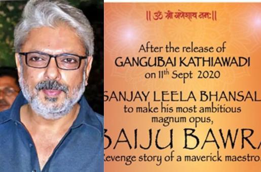 Sanjay Leela Bhansali Announces New Film after Alia Bhatt's Gangubai Kathiawadi