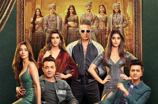 Akshay Kumar's Housefull 4 Called Out For Alleged FAKE Box Office Collection Numbers
