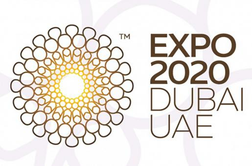 Expo 2020 Dubai: Promote Creative Solutions To Pressing Problems In The Innovation Challenge Programme And Win Cash Prizes