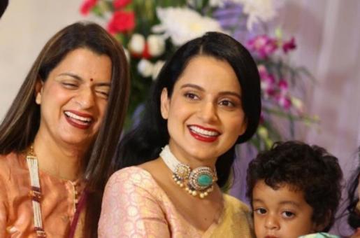 Kangana Ranaut and Family Dance to Pahadi Natti on Brother's Engagement