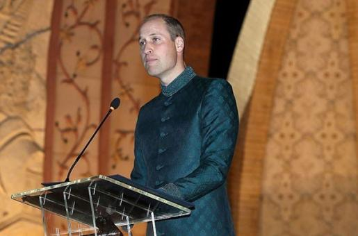 Prince William, Kate Middleton in Pakistan: The British Royal's Famous Sherwani is Now Up for Sale