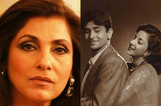 Dimple Kapadia Was Nargis and Raj Kapoor's Daughter? The Truth Behind the Rumours – Blast from the Past