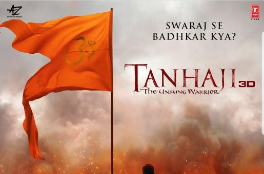 Tanhaji Trailer Review: One More Bhansali In The Making
