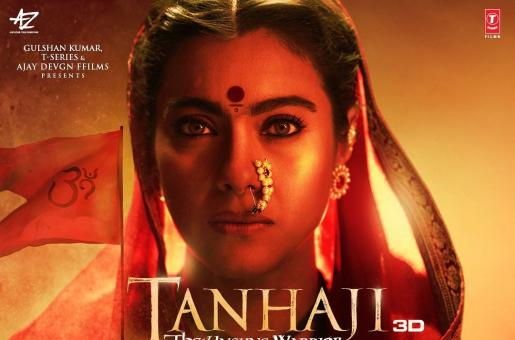 Kajol's First Look from Tanhaji: The Unsung Warrior is Strong and Fiery