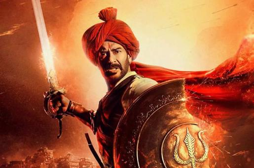 Ajay Devgn's Tanhaji: Maharashtra Navnirman Sena Extends Support to the Film Based on Tanaji Malusare