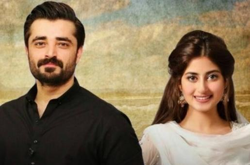 Alif, Episode 9: Momin and Momina Are Faced With the Reality of Life