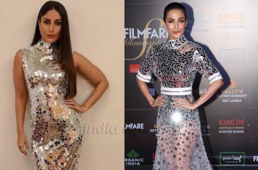 Malaika Arora or Kareena Kapoor: Who Wore The Mirrored Dress Better?