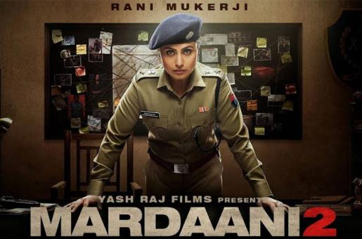 Mardaani 2 Box Office Day One: Rani Mukerji-Starrer Starts Off Slow with Tough Competition from Jumanji: The Next Level