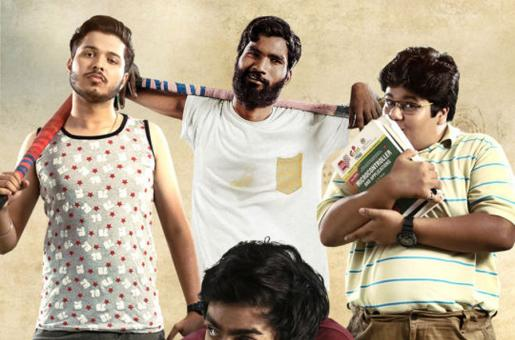 Amazon Prime Original Hostel Daze Review: A Predictable Insipid Fare