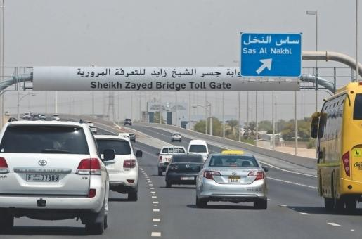 Abu Dhabi Residents to Not Pay Toll Gate Fee During Apart From Peak Hours