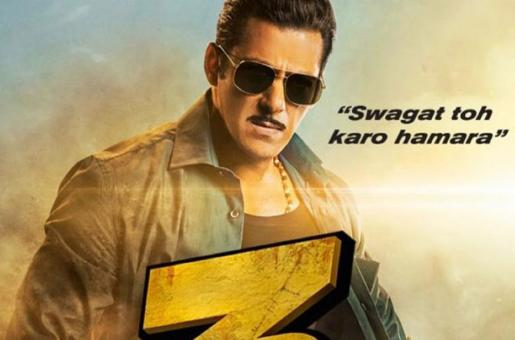 Dabangg 3 Box Office Collection Day Day 5: Salman Khan Starrer Collects INR 91.50 Crore