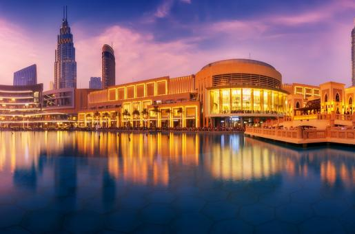 Dubai Shopping Festival: Everything You Can Experience at The Dubai Mall