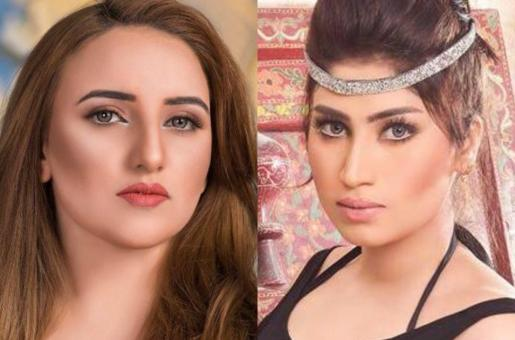 Hareem Shah: How The Social Media Star's Recent Tweets Remind Us Of Qandeel Baloch's Case