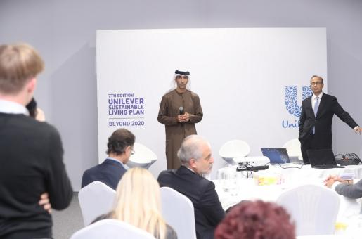 Climate Change: UAE's Young Eco-Activists Propose Solutions for a Sustainable Future