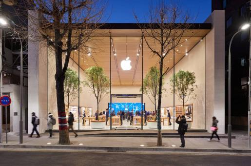 Apple: Tech Giant Can Make 2020 its Strongest Year in India
