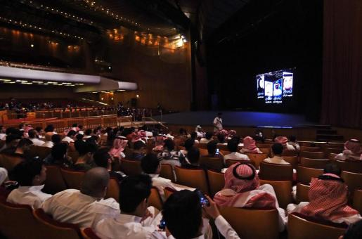 KSA Films: AMC Cinemas Introduces New Website, App and Loyalty Programme